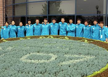 teamkorea