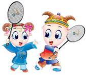 sudirman-cup-mascot